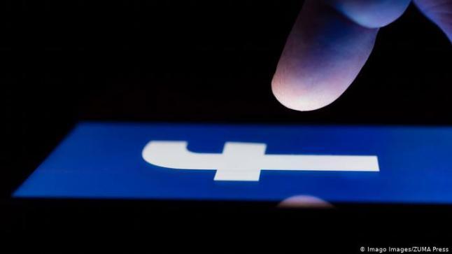 فيسبوك يطلق ميزته الجديدة..محادثات جماعية تجمع بين ماسنجر وإنستغرام
