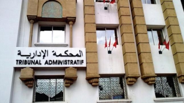 """المحكمة الإدارية تزف خبرا سارا لـ""""الميزان"""" وتصدم """"المصباح"""" بتارودانت"""