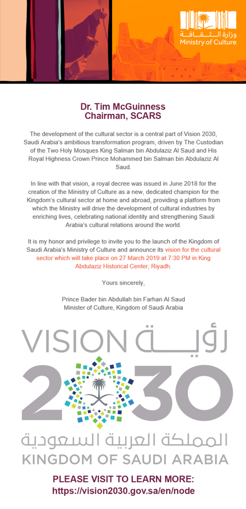 SAUDI-ARABIA-INVITATION