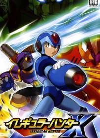Rockman X Irregular Hunter PSP