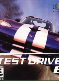 Test Drive 6 pc