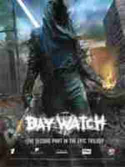 Day Watch Pc Torrent