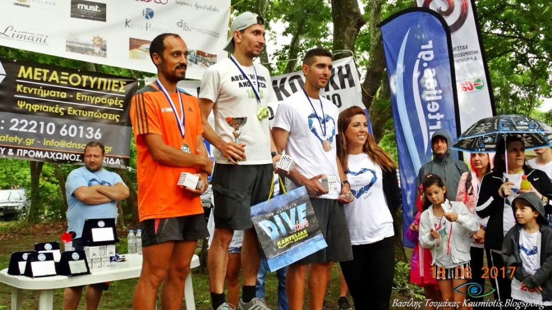 10km_andres
