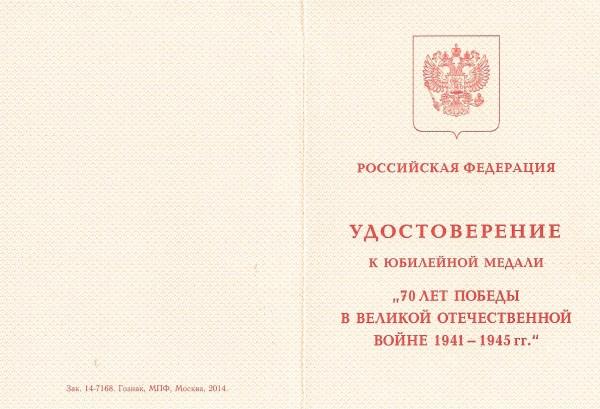 Diplom 1 3