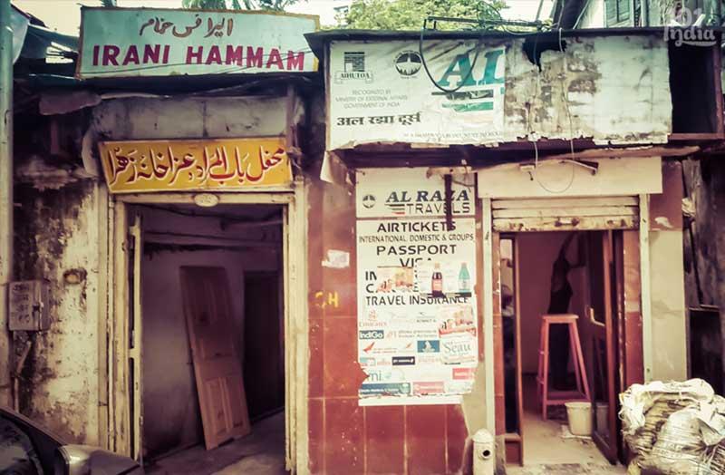 irani-hamman