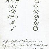 log-mark-examples