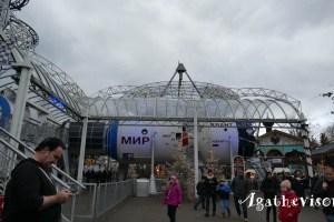 2019NF0682-EuropaPark-Russie-Mir