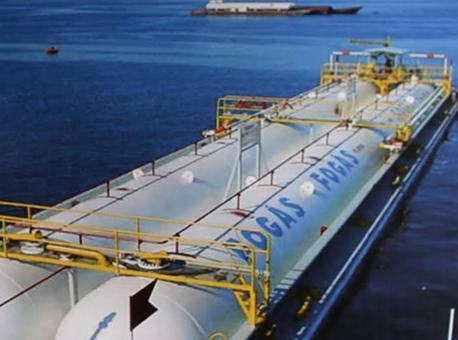 Banner Gas