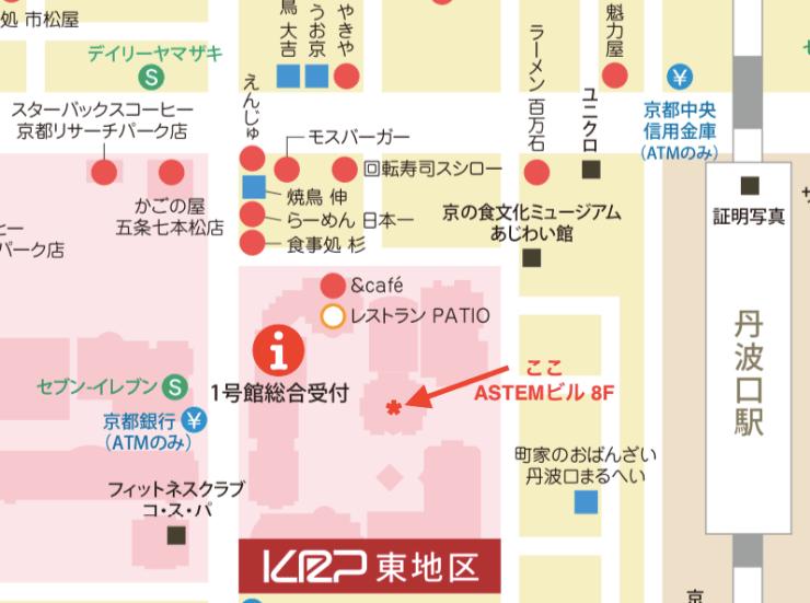 KRP東地区 詳細図