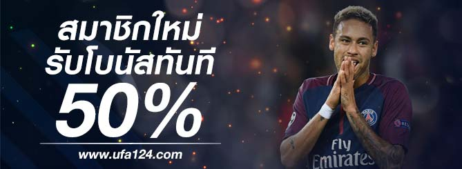 The Basic Facts of UEFA Betting Online