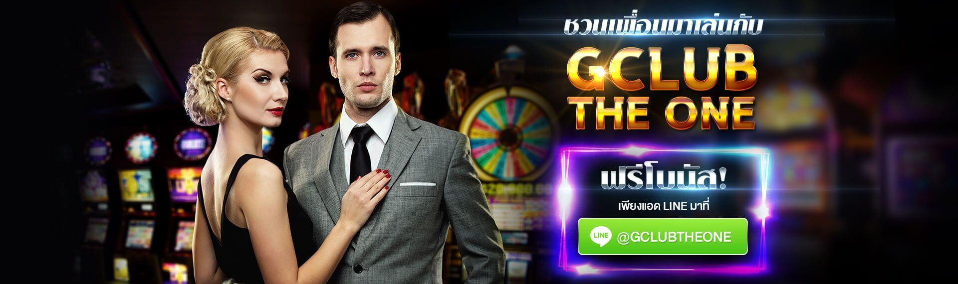 The Sole Plan to Use for Online Baccarat Games