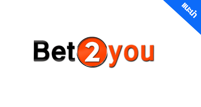 The Most Popular Thai Bet2you Football Betting