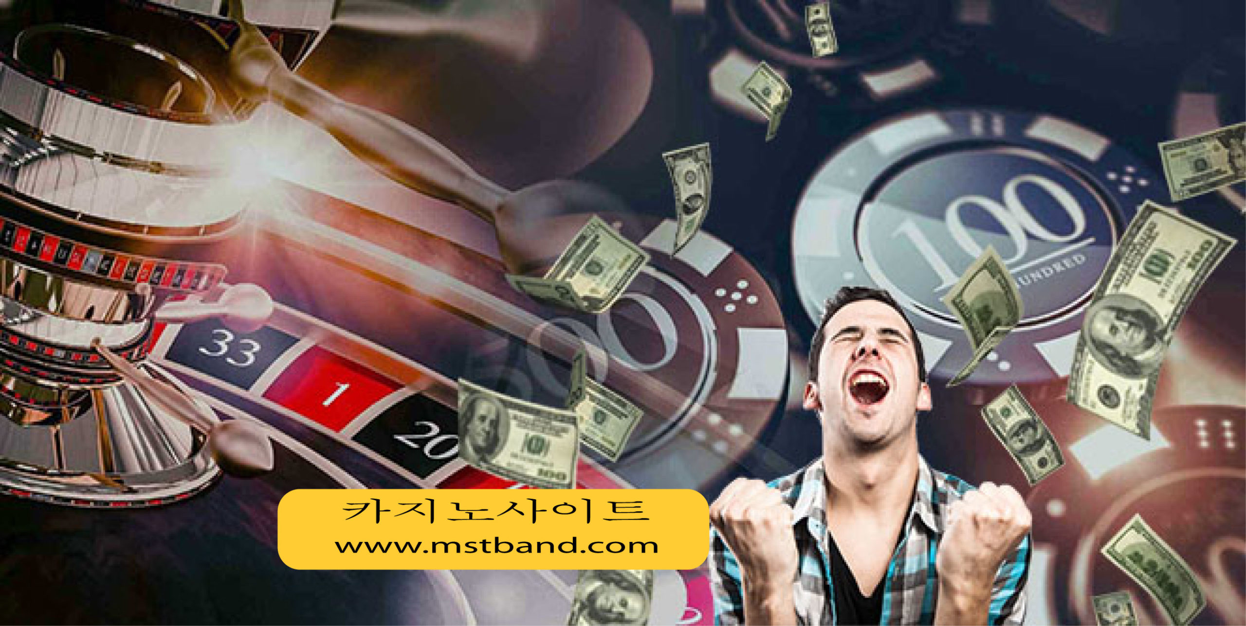 Want to Know More About Korean Internet Casinos?