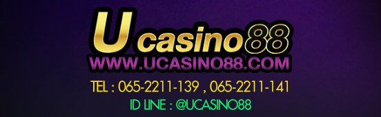 Casino Online – the Conspiracy