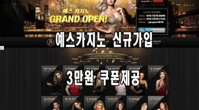 Korean Casino Sites Features