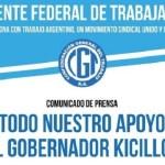 """La Corriente Federal expresó su solidaridad con el gobernador bonaerense: """"Todo nuestro apoyo al Gobernador Kicillof"""""""