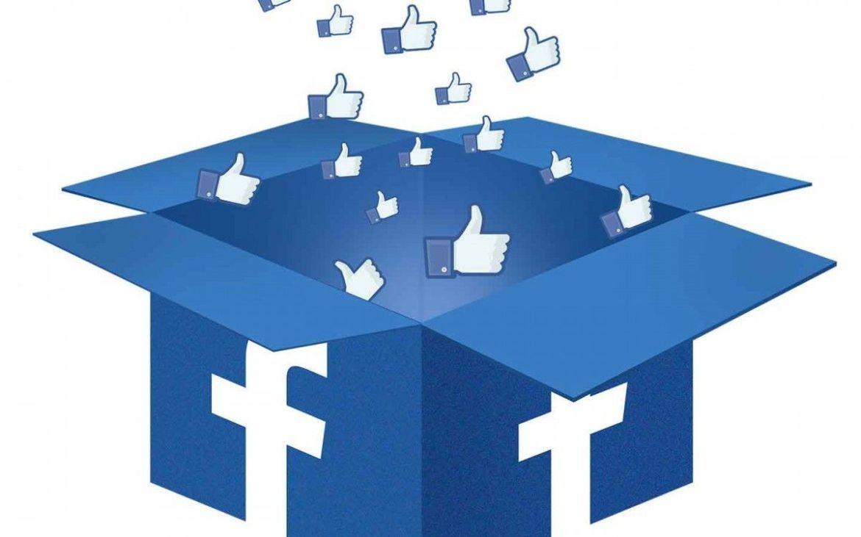 Agencia Sidecar agenciasidecar-blog-emoticonos-en-facebook-3 Cómo usar emoticonos en Facebook
