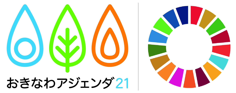 AG21+SDGs