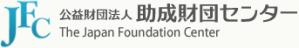 FoundationCenter
