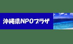 npo-plaza