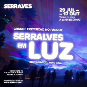 Serralves em Luz - Grande Exposição no Parque 2021