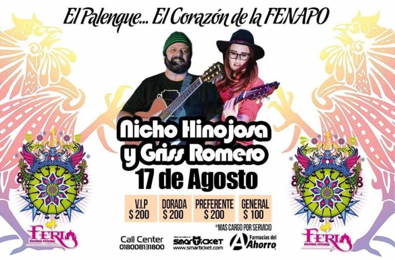 palenque fenapo 2016 (7)