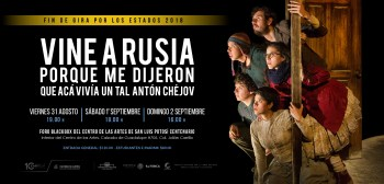 Vine a Rusia... @ Teatro Polivalente del CEART | San Luis Potosí | San Luis Potosí | México