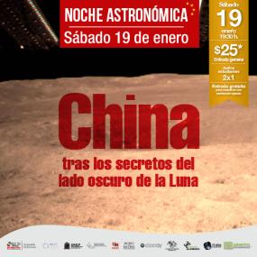 Noche Astronómica Enero Laberinto