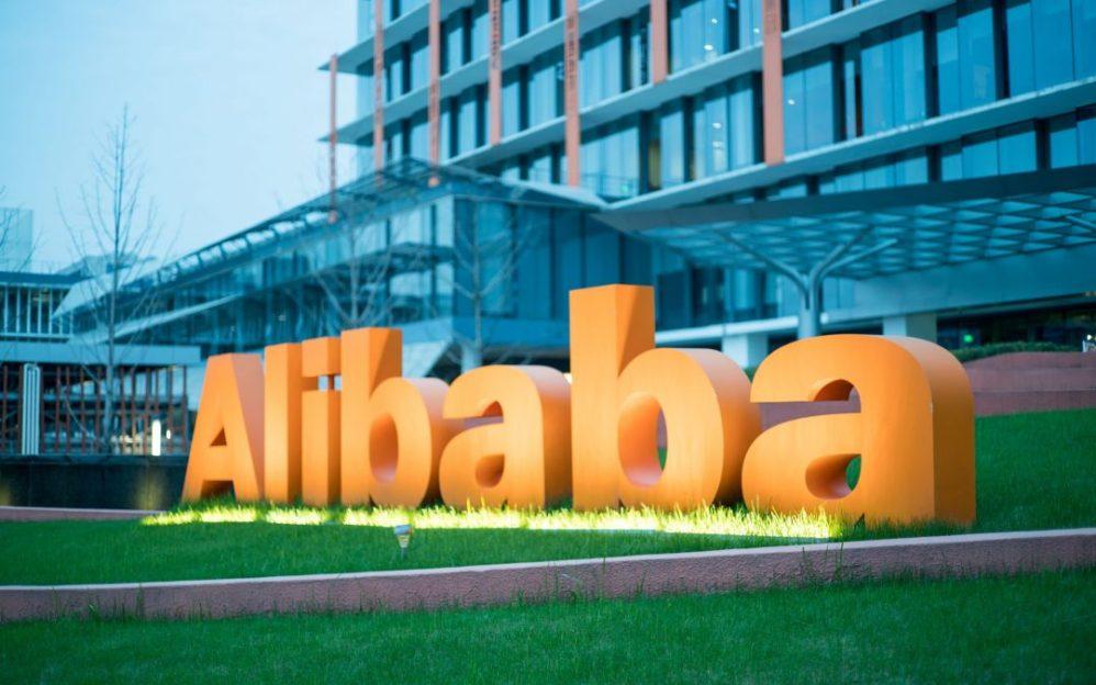 Investigan en China a Alibaba, el gigante del comercio es acusado de practicas monopólicas