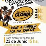 23 de Junio – 1° Carrera Un Pase a la Gloria, Y. Buena – Tucuman (3 y 6 Km)