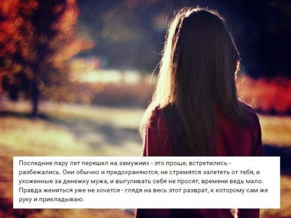 Материалы за 22.12.2018 » Agent Orange