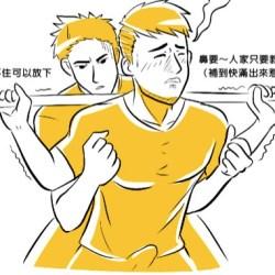 假文青觀察室:同志在健身房 困擾的7件事