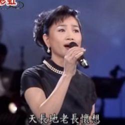 台湾同运现场:潇洒90年 告别王公公