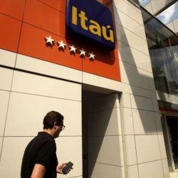 酷新聞:同志銀行員因性向遭開除  控老闆歧視