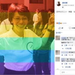 """酷新闻:""""混怒""""的黄昭顺过去挺同 网友昭告协寻""""2015年的她"""""""