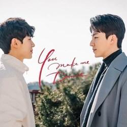酷新闻:韩国最新同志剧《你让我舞动》释出预告 网友期待!