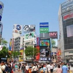 酷新聞:東京澀谷區議會委員會 通過同性伴侶法案