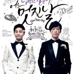 酷兒影展:將愛進行到底  專訪《我的男男婚禮》導演+男主角 金趙光壽