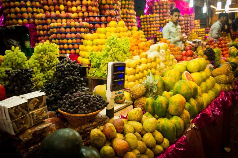 Indian Produce Marketplace