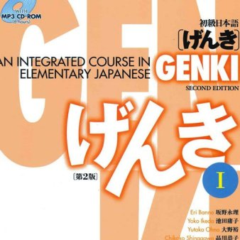 More on Learning Japanese