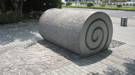 Rolled-Up-Sidewalk