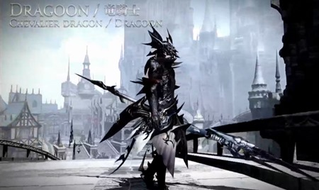 ffxiv_lvl60_dragoon