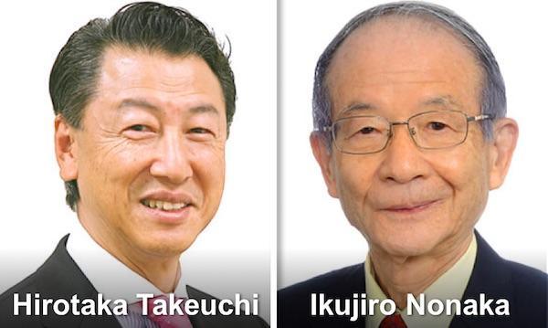 hirotaka-takeuchi-ikujiro-nonaka1
