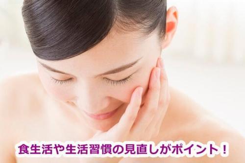 年齢肌肌の水分量