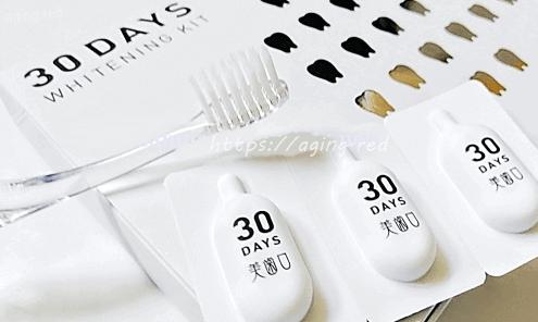 歯を白くする歯磨き粉