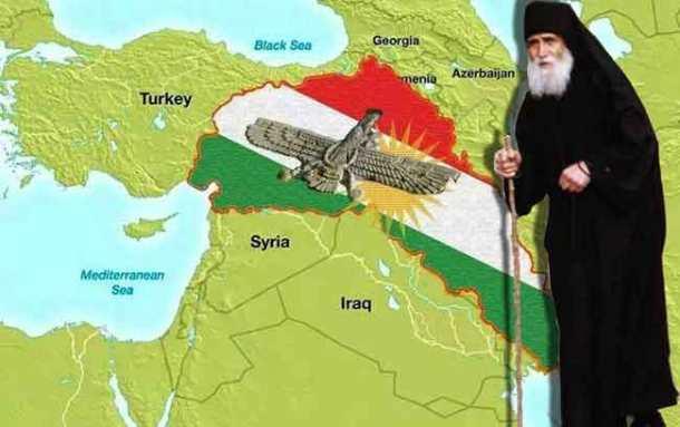 Προφητείες Αγίου Παϊσίου: «Η δημιουργία του Κουρδικού κράτους & η σχέση του χρονικά με τα γεγονότα της Πόλης»