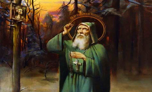 Προφητείες του Αγίου Σεραφείμ της Βίριτσα