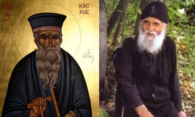 Ποιος είναι ο «προφήτης» στην Εκκλησία ~ π. Ιωάννου Ρωμανίδου (†)