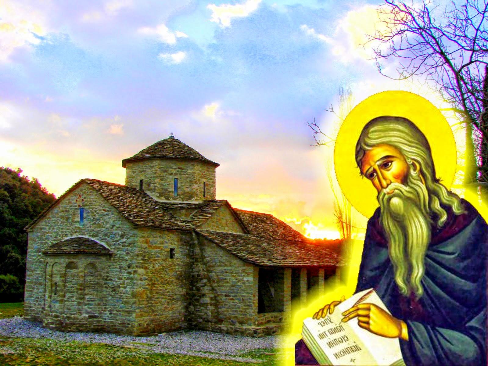 «Ο Πολύ αδικημένος Άγιος, Αββάς Ισαάκ ο Σύρος» ~ Στις 28 Σεπτεμβρίου τιμούμε την ιερή μνήμη του