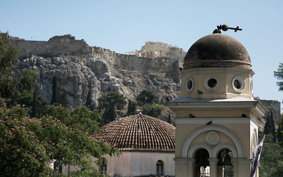 Το ΜΠΑΜ της Αθήνας! Γερόντισσα Λαμπρινή Βέτσιου